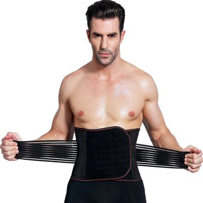 男士收腹带束腰带减肥瘦腰塑腰带减啤酒肚子瘦身塑身衣腰封