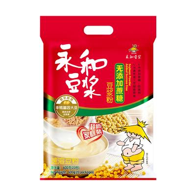 永和豆浆600g无添加蔗糖豆浆粉 低甜速溶20小包装