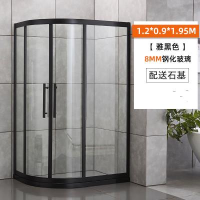 簡易不銹鋼淋浴房弧扇形整體浴室洗澡間淋浴房隔斷鋼化移可定制 8MM黑色120*90帶石基 不含蒸汽