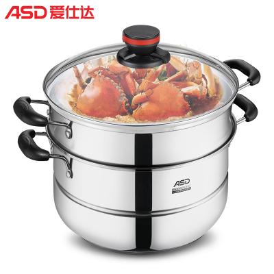 ASD  давхар жигнүүртэй тогоо хэмжээ:28CM  WG1528NL