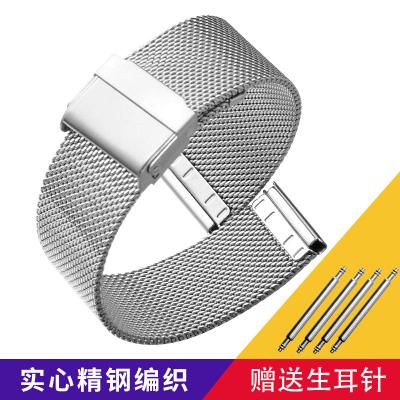 代用DW手表不銹鋼網帶表帶 精鋼米蘭帶 平直接口鉤扣金屬鋼帶編織帶 送生耳針連接針 賓格嘉年華尼尚格雷曼伊索等品牌通用