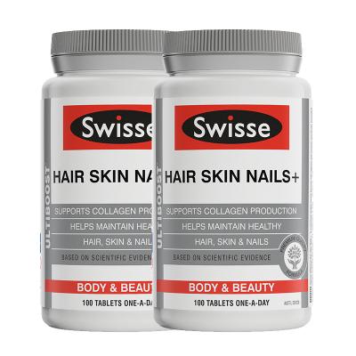 【2瓶】澳洲直郵Swisse膠原蛋白片100片補充膠原蛋白補充皮膚頭發營養 恢復皮膚水嫩
