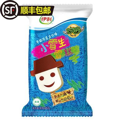 【發順豐】伊利小雪生雪糕牛奶巧克力味冰淇淋冰激凌冰棍懷舊冷飲65克*50支