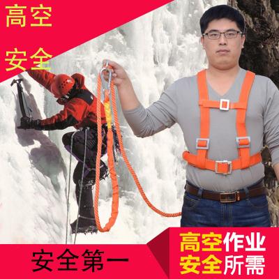 閃電客高空作業安全帶戶外施工保險帶全身五點歐式空調安裝安全繩電工帶橘色單鉤5米