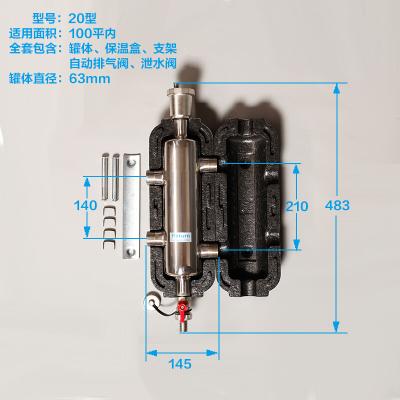 地暖锅炉壁挂炉耦合罐混水罐水力分压器去藕罐不锈钢压力平衡器