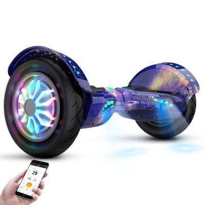 阿尔郎(AERLANG)智能平衡车儿童双轮电动体感思维越野10吋扭扭车 N2-D 三色星空