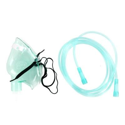 醫家用制氧機氧氣瓶面罩 制氧機配件 吸氧面罩氧氣呼吸輸氧面罩重癥患者老人成人 中號(適合兒童幼兒4-10歲)管長1.7米