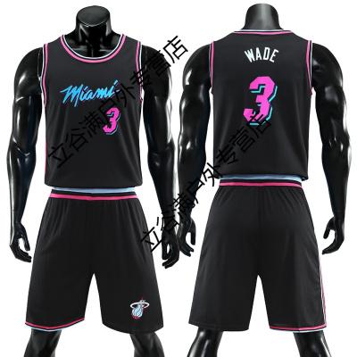 熱火隊城市版3號韋德6號籃球服套裝男女兒童比賽服定制