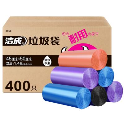 洁成厨房加厚家用四色分类垃圾袋45cm*50cm*50只*8卷400只 双层1.4丝各两卷