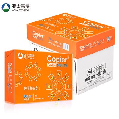 亞太森博(ASIA SYMBOL) 橙拷貝可樂80g 百旺復印紙 A4 5包裝打印紙 500頁/包(2500張)