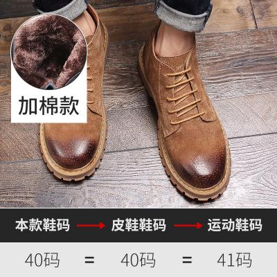 加绒马丁靴中帮英伦风黑色靴子高帮冬季中邦短靴工装靴男鞋潮