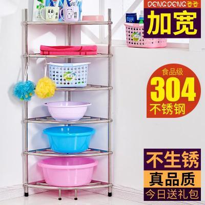 304不锈钢洗脸盆架子卫生间收纳置物架落地式厨房浴室三角架家用