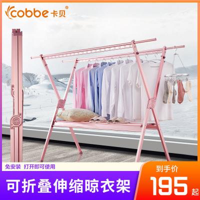 卡贝(cobbe)晾衣架落地家用折叠室内凉衣架阳台双杆式晒被室外伸缩晾衣杆伸缩晾衣架 X型玫瑰金1.2m
