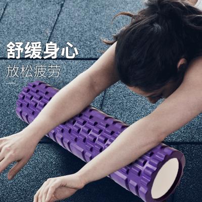 闪电客泡沫轴滚轴肌肉放松健身瑜伽棒狼牙棒按摩棒瑜伽柱滚筒棍