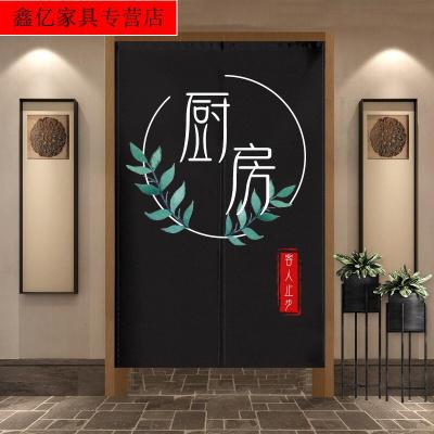 HKML簾布藝布簾簾子隔斷簾定制裝飾家用臥室日式廚房衛生間半簾弧威(HUWEI)放心購