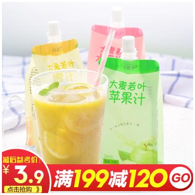 【滿199減120】貝花子大麥青汁蘋果味果汁245ml/袋風味混合果汁飲料