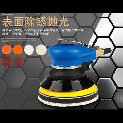 汽修店迷你干磨机气动打磨机小型打蜡机多功能工具圆形磨光机5寸 工业版黑-吸尘-打磨套