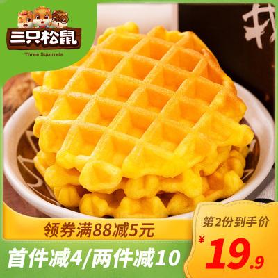 推薦_【三只松鼠_輕格華夫餅750g/整箱】早餐面包網紅零食糕點代餐