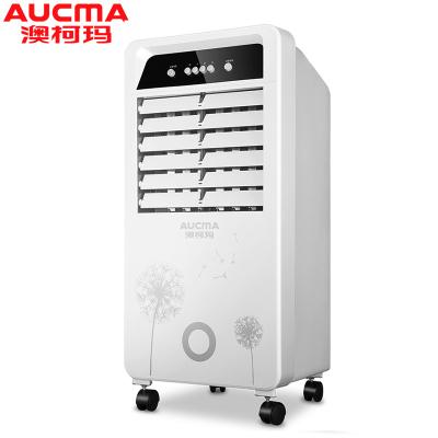 澳柯玛(AUCMA)空调扇LG10-B01家用静音 三档风速 广角摆风 电风扇冷风扇空调伴侣