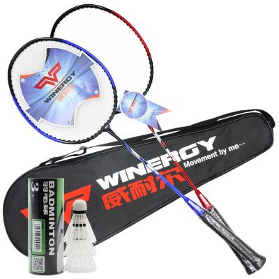 威耐尔Winergy810羽毛球拍对拍套装刚性复合情侣款 攻防兼备送拍套羽毛球业余初级(300元以下)