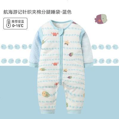 秋冬季婴儿睡袋新生儿加厚保暖防踢被宝宝分腿儿童睡袋