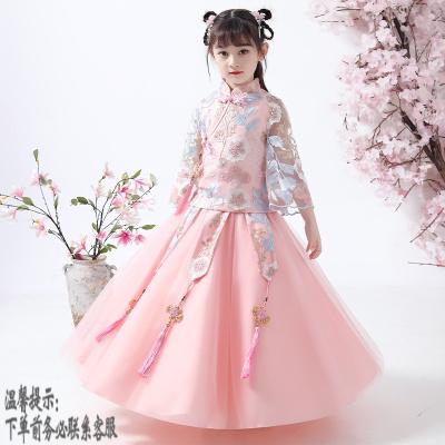 兒童漢服女超仙中國風古裝女童長袖12歲小女孩旗袍唐裝古箏演出服