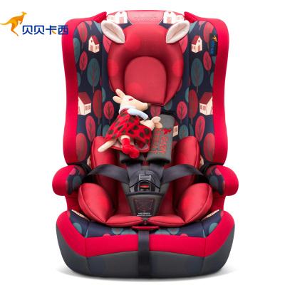 貝貝卡西兒童汽車安全座椅嬰兒寶寶汽車用車載坐椅9月-12歲3C坐椅513