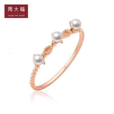 預售 周大福 18K金 塞納河畔的心曲之 少女情懷珍珠戒指T76296