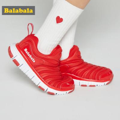 【1件5折】巴拉巴拉毛毛虫鞋 男童女童鞋儿童运动鞋冬小童鞋子2019新款春季