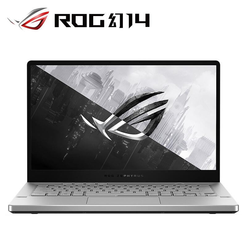 ROG 幻14笔记本电脑