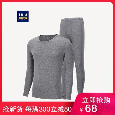 HLA海瀾之家男裝舒適保暖親膚內衣套裝男棉毛衫_HUTAJ3R010A
