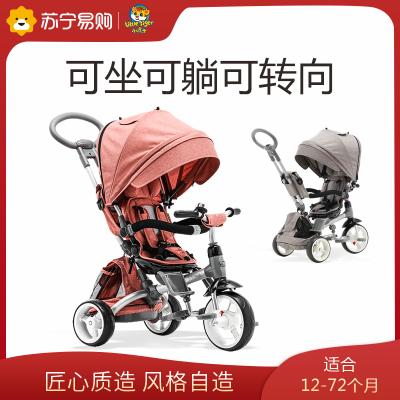 小虎子 可躺可坐可轉向兒童三輪車 高景觀寶寶腳踏車嬰兒手推車T500