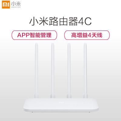 小米(MI)小米路由器4C 300Mbps无线路由器wifi家用穿墙智能防蹭网高速路由