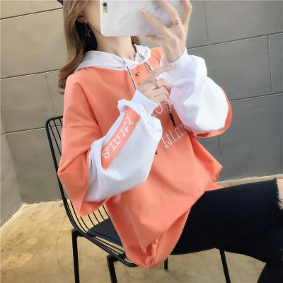 有怡2019春秋款棉质宽松长袖卫衣女网红同款外套韩版潮学生套头