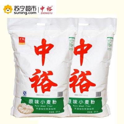 中裕(ZHONGYU)原味小麥粉5kg*2袋