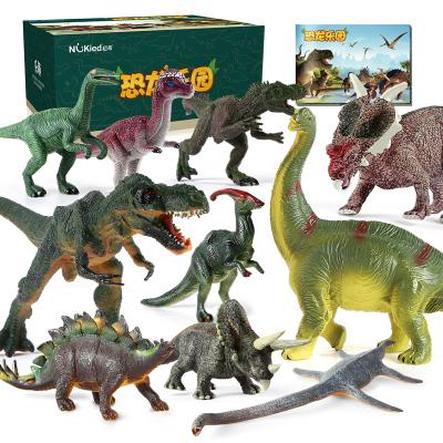 紐奇(Nukied)兒童玩具恐龍3-6歲男孩動物園仿真模型霸王龍野生動物益智玩具 恐龍樂園10件套【送1本恐龍手冊】