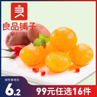 【任選】【良品鋪子】高山小土豆香辣味 205g*1袋 美食特產麻辣零食小吃辣味素食