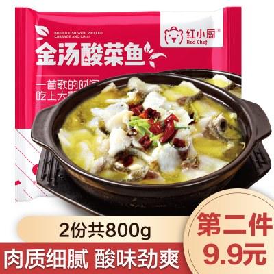 紅小廚金湯酸菜魚400g/盒方便速食半成品夜宵菜