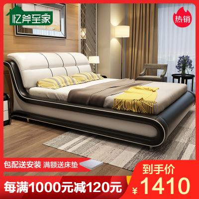 忆斧至家 (YF) 床 真皮床皮质简约现代 软体床 1.8米1.5米皮床 主卧实木高箱储物榻榻米双人床 大婚床皮艺床