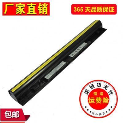 適用聯想G40 G50-30-45-70-75-80 L12L4E01 L12M4A02 L12M4E01 電池