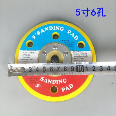 氣動干磨機托盤 圓盤形植絨砂紙吸盤5寸6寸打磨機砂紙機底盤座盤 5寸6孔托盤