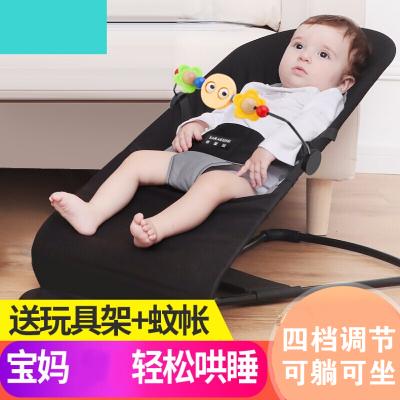 哄娃婴儿摇摇椅安抚椅儿童摇床宝宝摇椅躺椅摇篮哄宝哄睡
