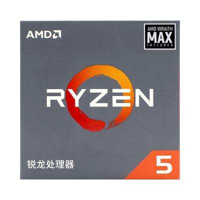 AMD 锐龙 5 2600X MAX 处理器 (R5) 6核12线程 AM4 接口 3.6GHz 盒装CPU