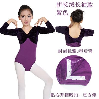 季儿童舞蹈服装练功服 女童长袖芭蕾舞服丝绒加厚连体服表演服