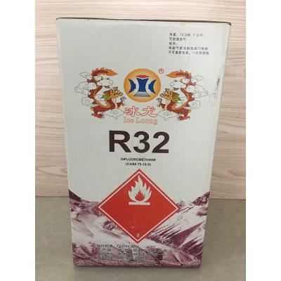 幫客材配 冰龍R32制冷劑 2瓶起訂