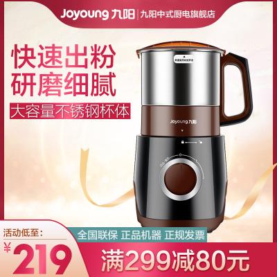 Joyoung/九陽JYS-M01磨粉機家用超細五谷雜糧干磨打粉機中藥材研磨粉碎機