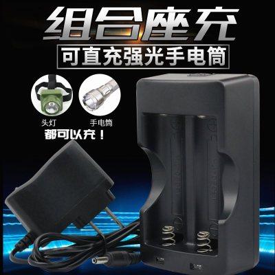 定做 18650鋰電池充電器3.7v強光手電筒頭燈直充座充4.2v智能雙充充電 【套餐6】組合雙充+4800電池2