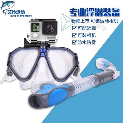 【廠家直營】潛水鏡游泳全干式呼吸管防霧面鏡浮潛三寶近視成人