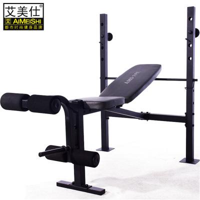 多功能舉重床杠鈴床套裝家用健身器材深蹲架艾美仕 臥推架舉重床+50kg+1.5杠桿