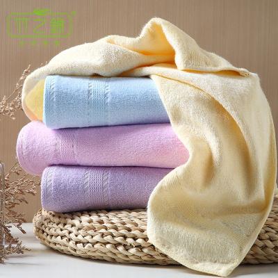 竹之錦 毛巾家紡 竹纖維成人大毛巾 柔軟吸水洗臉干發毛巾毛巾 34×76cm